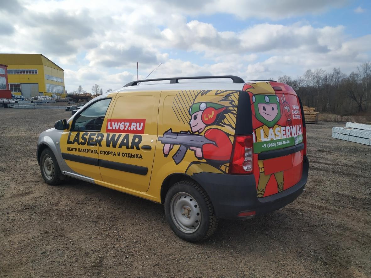 car_branding_lazertag_smolensk_2