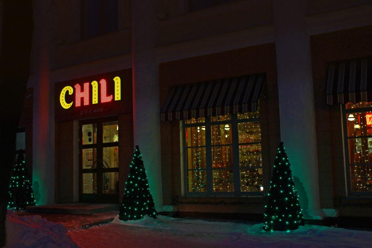 vyveska_smolensk_pizza chili_rektime67_e