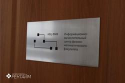 navygacia_smolensk_reklama_rekime