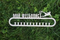 medalnica_frezerovka_smolensk