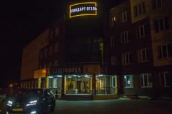 vyveska_standart_hotel_smolensk