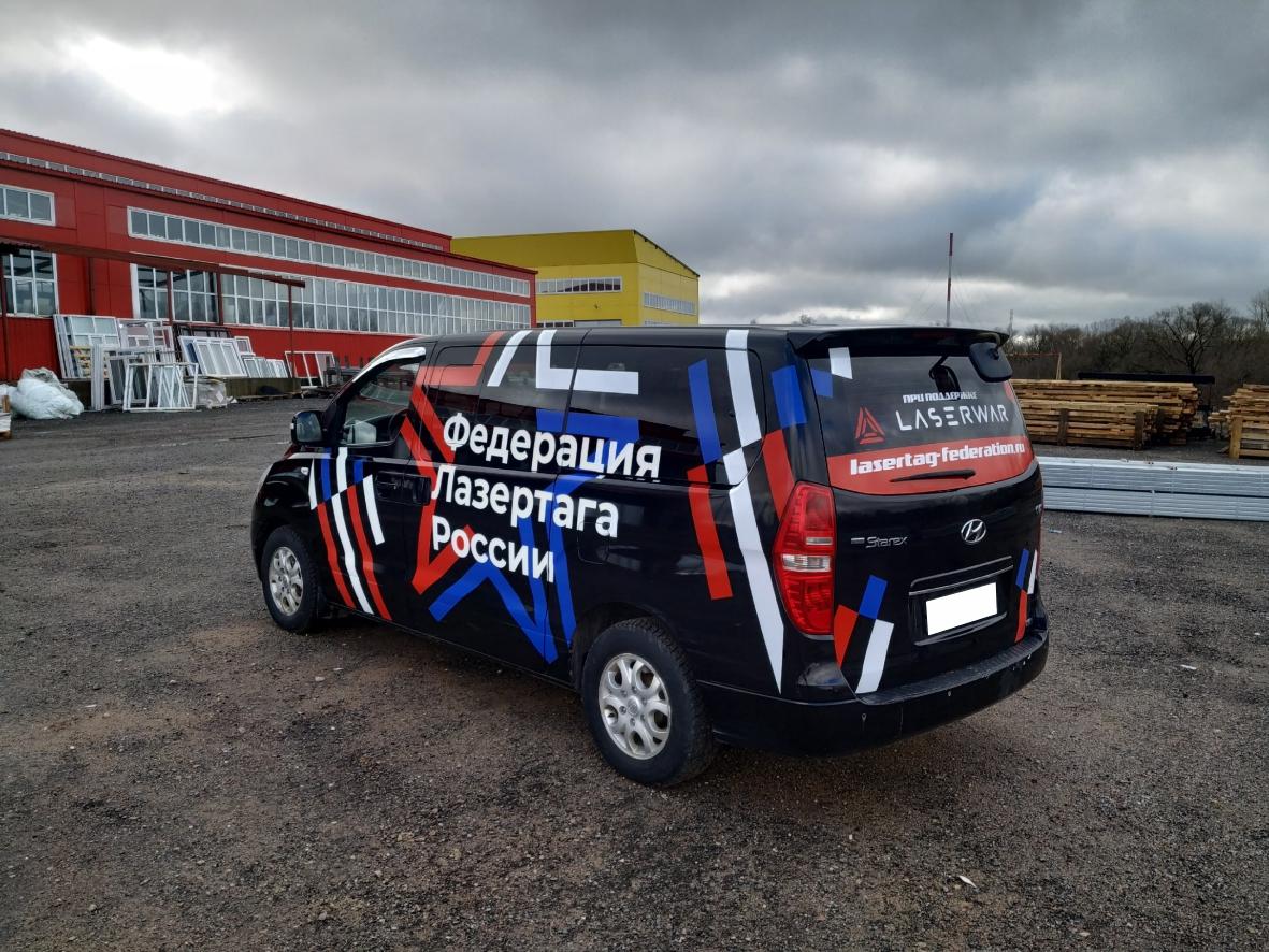 car_branding_lazertag_smolensk