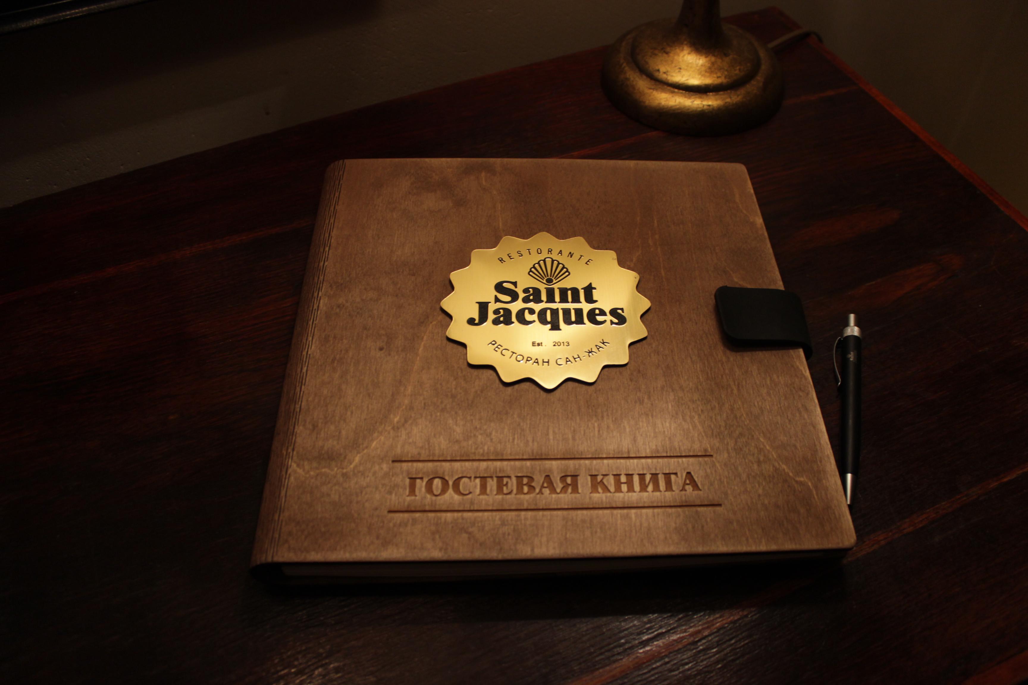 san jaques_book
