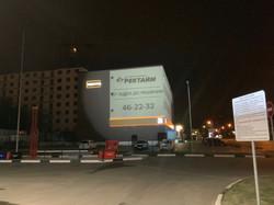 proektor_standart hotel