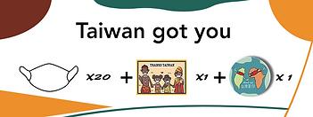 Taiwan got u.PNG
