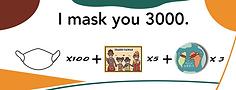 i mask u 3000.PNG
