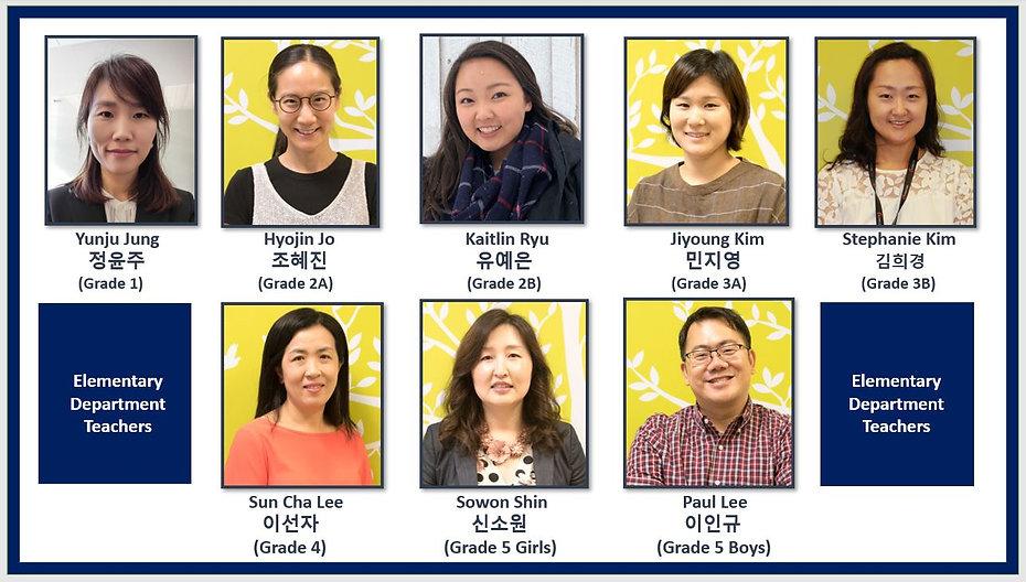 Elementary.Leaders.JPG