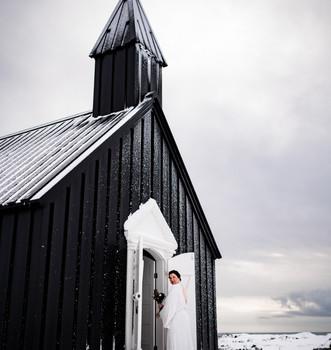 Iceland micro wedding