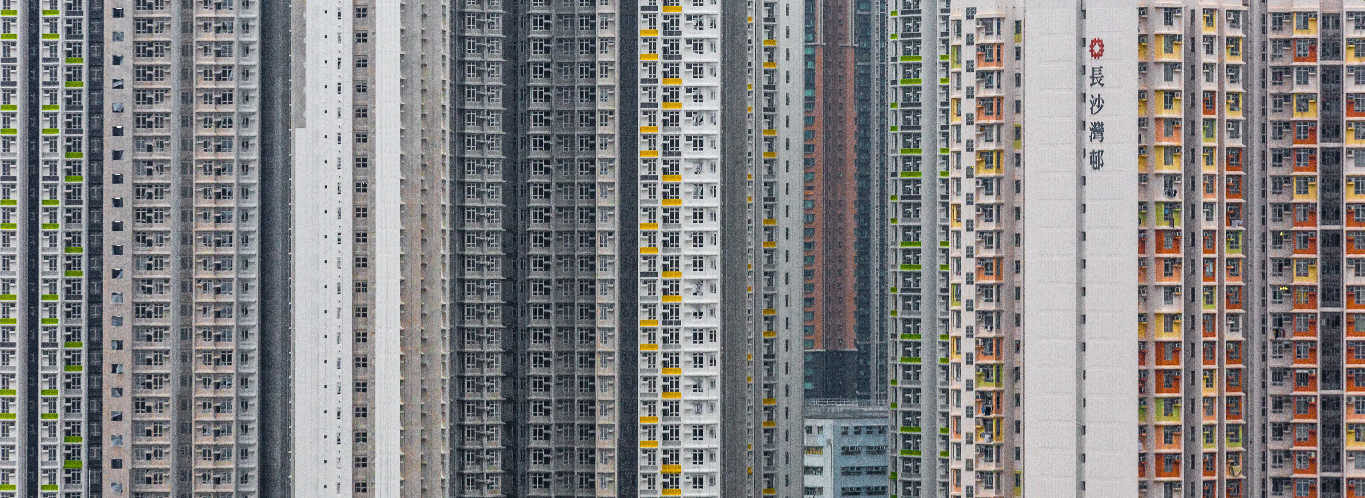 Urban Dwelling, Hong Kong
