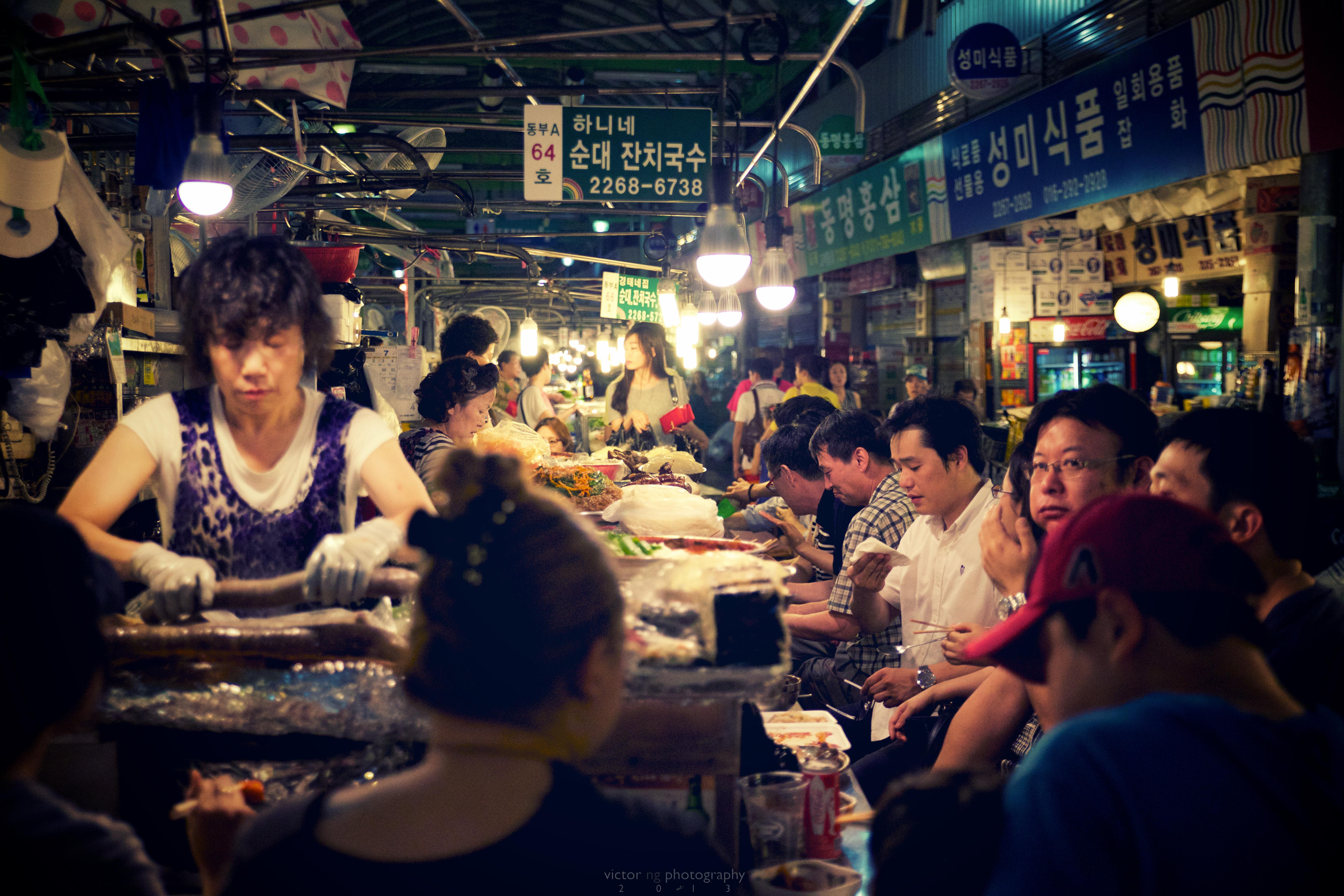 Comfort foods, S.Korea