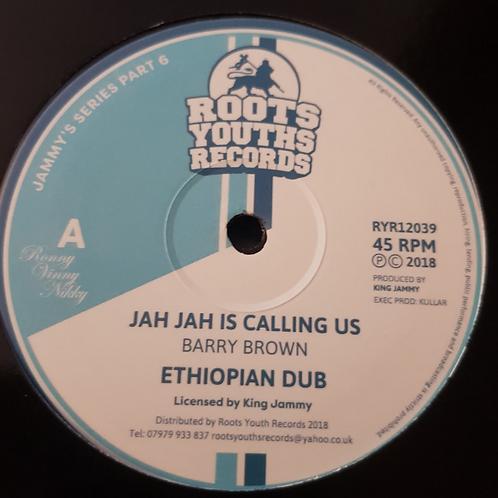 BARRY BROWN - JAH JAH IS CALLING / OWN FEET