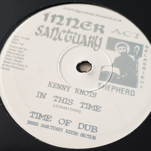 Danny Vibes / Kenny Knots – Zion Gate / In This Time