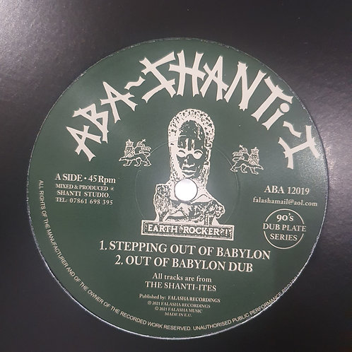 STEPPING OUT OF BABYLON / BOUND TO FALL THE SHANTI ITES ABA SHANTI 90'S  PART 8