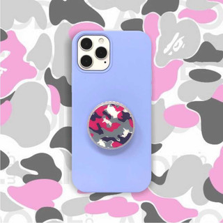 Pink Camo Light Purple.jpg