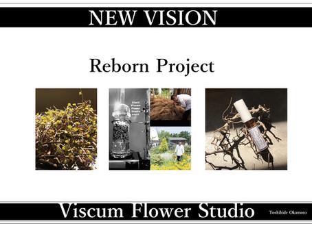 2020/06/02 少し考えてます。reborn project!