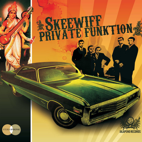 PRIVATE FUNKTION