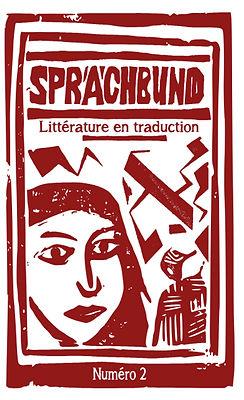 Sprachbund__Numéro_2_Cover.jpg