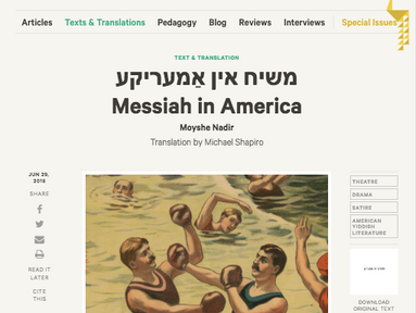 "Read an extract of ""Messiah in America"" at In Geveb: A Journal of Yiddish Studies"