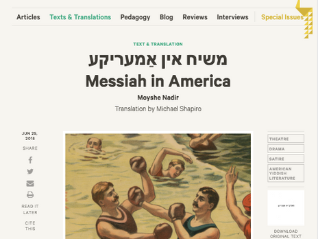 """Read an extract of """"Messiah in America"""" at In Geveb: A Journal of Yiddish Studies"""