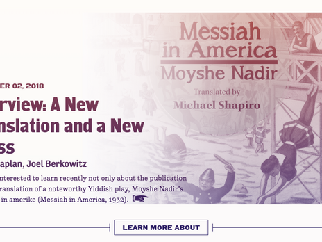 Interview: Digital Yiddish Theatre Project