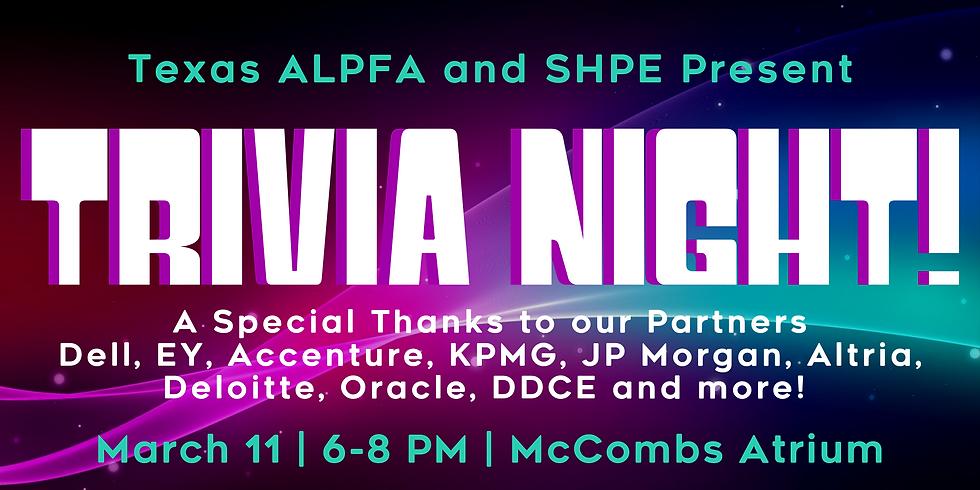 Trivia Night @ McCombs Atrium