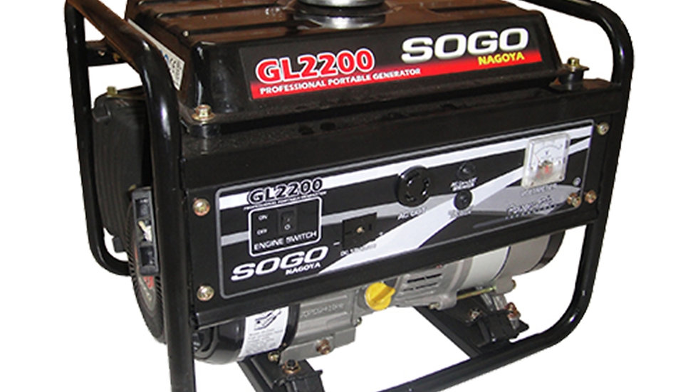Sogo GL2200 Portable Small Generator