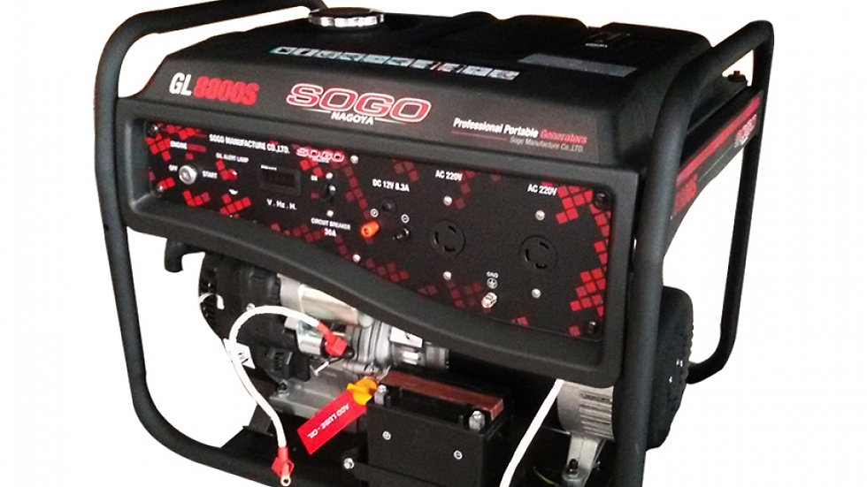 Sogo GL8800S Small Generator