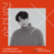 SNS 홍보-03.png