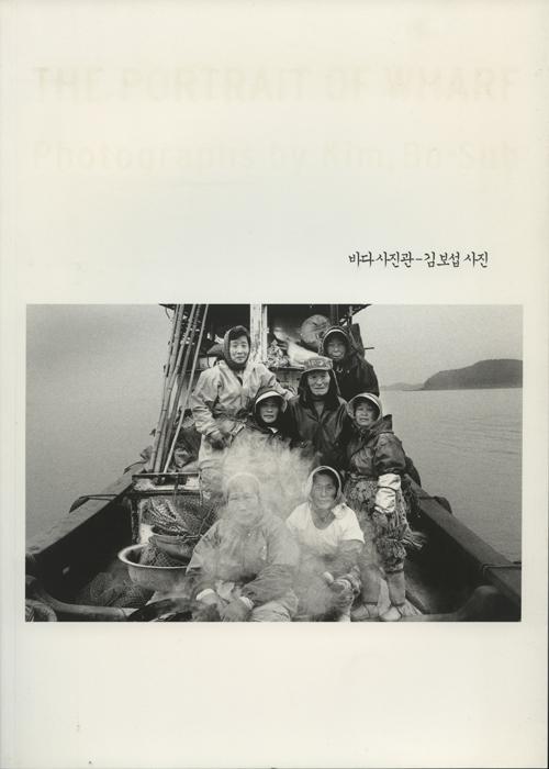 바다 사진관