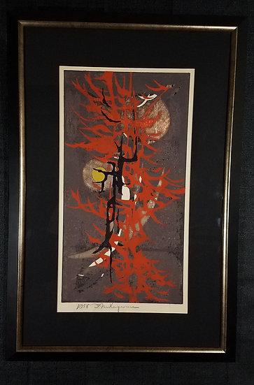 Tadashi Nakayama Buffoonery Woodblock Print