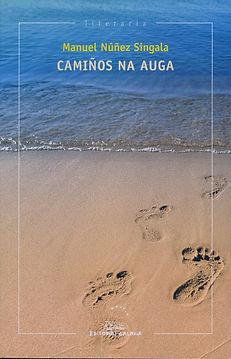 Camiños na auga Manuel Núñez Singala
