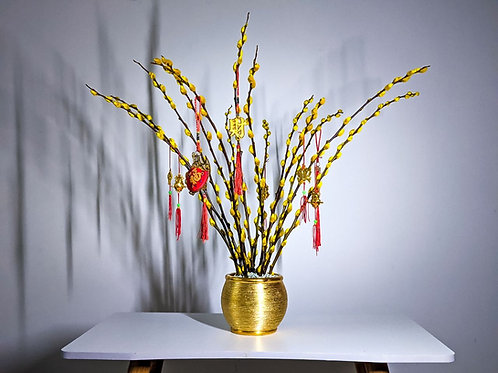 Golden Prosperity Tree - Chinese New Year 2021