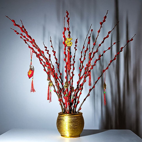 Red Prosperity Tree - Chinese New Year 2021