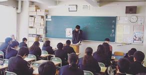 中学生向けお仕事講座。デザイナー編