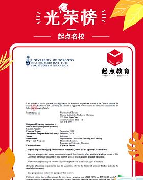 副本_未命名_手机海报_2020-05-25-0 (4).png