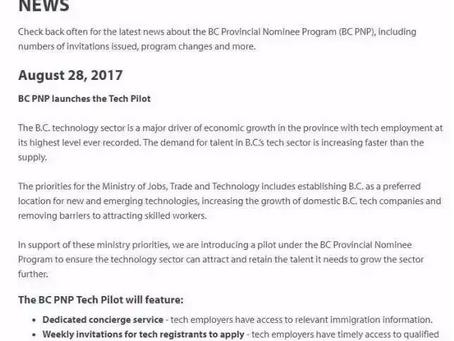 BC省提名移民公布新技术移民试验项目(BC PNP Tech Pilot)