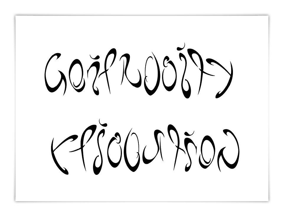 freie Kallifrafie free Calligraphy Ambigramm vertikal gespiegelt generosity resolution