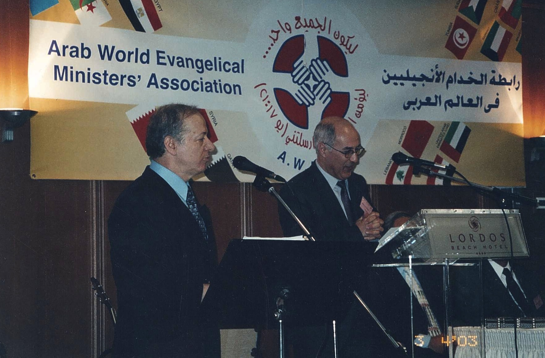 Arab World Evangelical Minister's convention in Cyprus.jpg