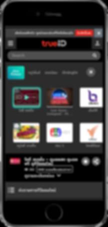 UI-App.png