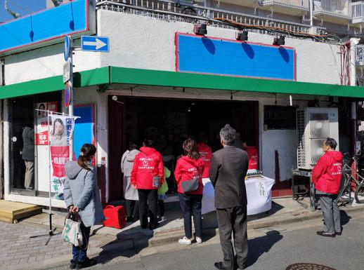 4月3日 佐野晃子 事務所開き