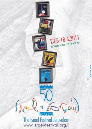 הכרזה הזוכה לחמישים שנה פסטיבל ישראל, 2011