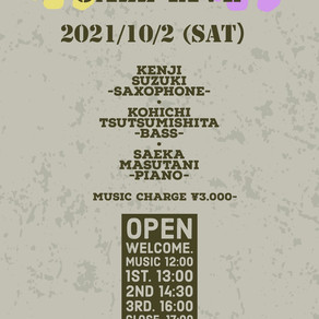"""10/2  """" Afternoon Jazz Live """""""