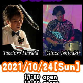 """10/24 """" Piano & Drums Duo Live """" 開催のお知らせ"""