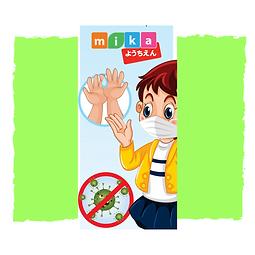 MIKA_Medidas_segurança.png