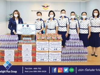 บริษัท ดีไลท์ พลัส จำกัด ได้มอบ!?...ให้แก่ สมาคมแม่บ้านกองบัญชาการกองทัพไทย