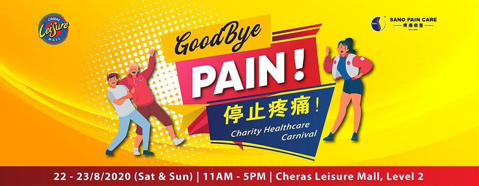 Goodbye Pain_Website Banner.jpg