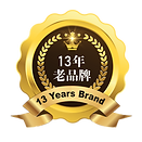 13 Years Brand Badge.png