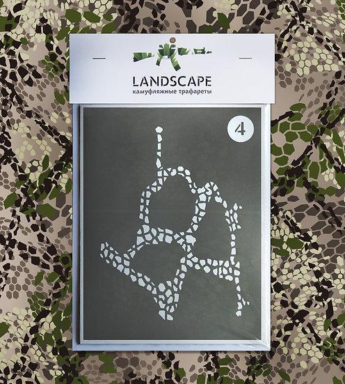 Pathfinder | Badlands Landscape Paint stencil Package