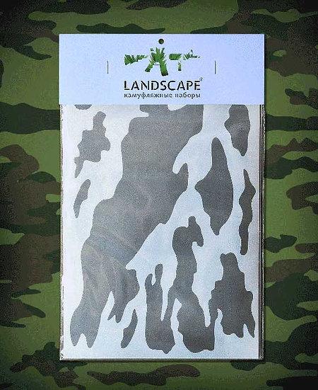 RUSSIAN FLORA Landscape Paint stencil Package