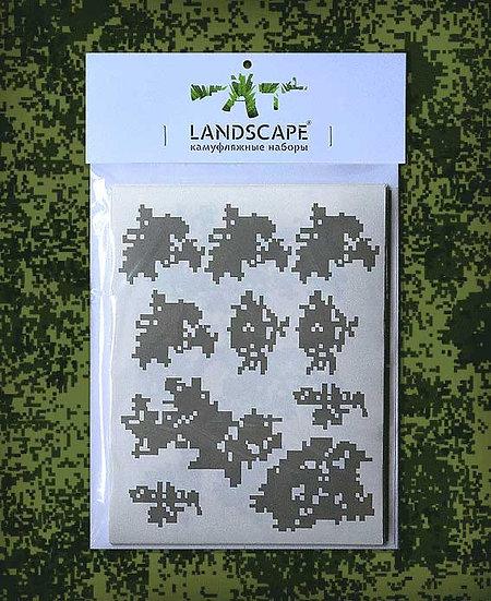 RUSSIAN EMP Landscape Paint stencil Package